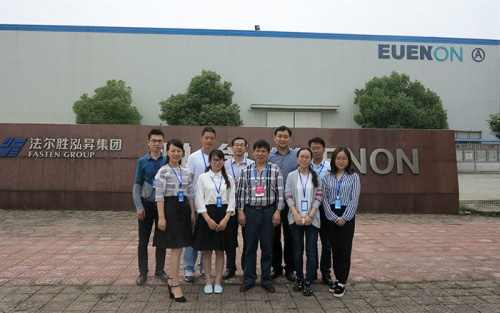 Supplier qualification inspectors from Sinopec Group came to Euenon